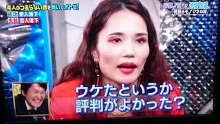芸能事務所トレジャーエンターテイメント所属のタレント伊勢ギンジが日...