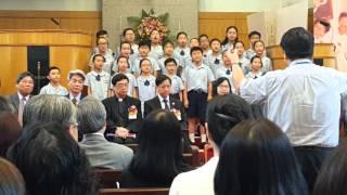 中華基督教會全完第一小學校110周年慶表演1