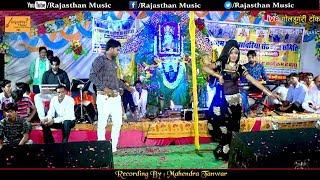 रोज रोज का ओलबा प्रकाश माली मेहंदवास ने गाया दुसरी बार टोंक में सब दिवाने हो गये#Rajasthan Music HD