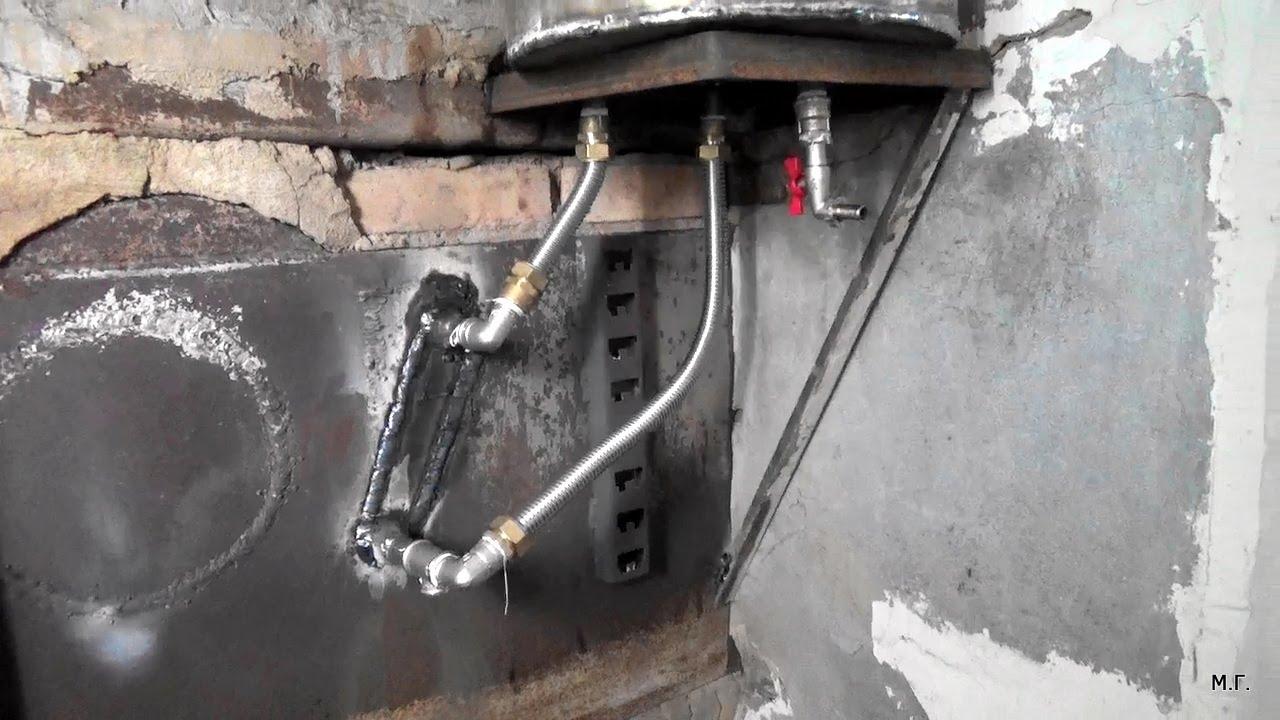 Аппарат для очистки теплообменников GEL BOY C20 Орёл