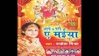 Mehandi Re Mehandi (Rakesh Mishra) New Super Hit DJ Mix Bhojpuri Devi Geet 2012-13