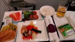 中国東方航空・上海航空 ビジネスクラスインボラ搭乗記 China Eastern / Shanghai Air Business Class Shanghai PVG - Bangkok BKK