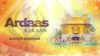 Ardaas Karaan | New Punjabi Song 2020 | Sunidhi Chauhan | Shabad | Gurbani | Kirtan
