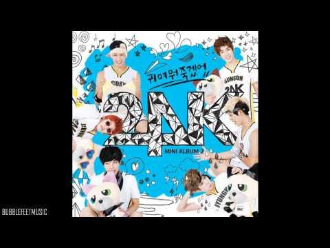 24K (투포케이) - Never [Mini Album - U R So Cute]