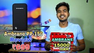 Ambrane power bank 15000mAH PP-150 DETAIL Review 699