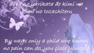 Reika Okina- Tsuki no Kaasu Lyrics (Jap and Eng)