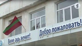 Акция «Расскажи о своей школе»: днестровская средняя школа №2 / Утренний эфир