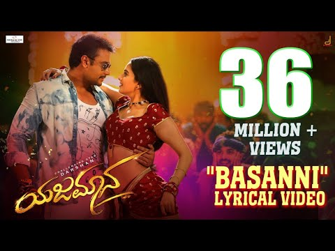 Yajamana | Basanni Lyrical Video Song | Darshan | V Harikishna | Yogaraj Bhat