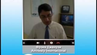 видео Доклад: Азия