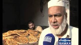 15 Type Roti of Peshawar