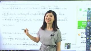 #4: học tiếng Nhật qua việc đọc báo Nhật: người giàu nhất thế giới mới là ai???