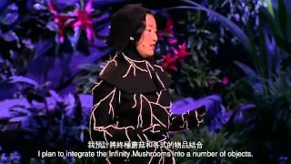 TED 中英雙語字幕:  Jae Rhim Lee:蘑菇壽衣