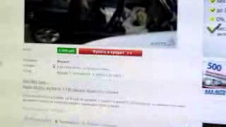 видео КАСКО на VOLVO