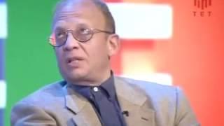 Леонид Володарский как выучить английский язык