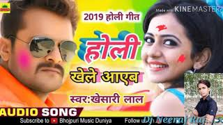 Video dj neeraj khalilabad bhakti song/ - Download mp3, mp4