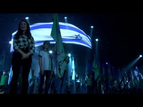 Festejo por los 70 años de Israel