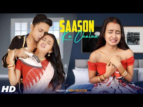 Saanson Ka Chalna Tham Sa Gaya   Heart Touching Love Story   Latest Hindi Songs