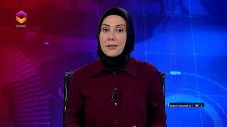 Diyanet Haber - 15 Ocak 2018 2017 Video
