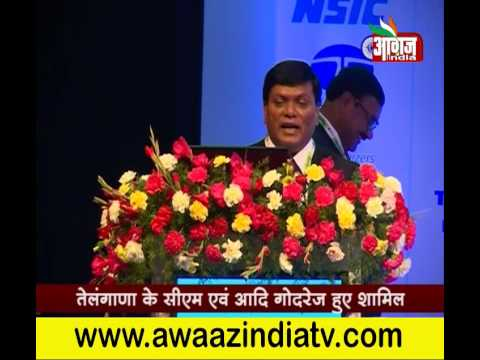 Ashish Chauhan CEO, BSE @ DICCI Hyderabad EXPO