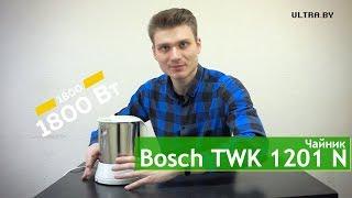 обзор Bosch TWK 1201 N