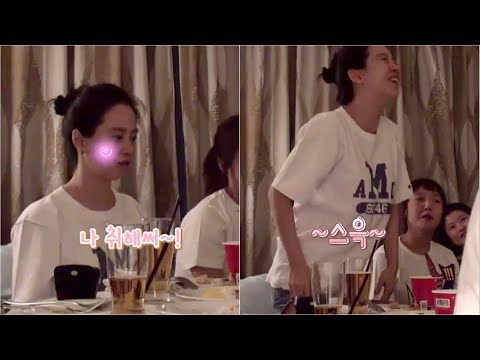 I am Jyo Unnie Ep 5 - Funny Song Ji Hyo's Actions When She's Drunk