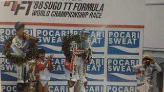 1988年 TTF1 世界選手権
