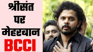 Sreesanth's ban to be seven years, ends in August, 2020