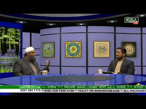 Islam and Life 19112017 Full (Prophet Muhammad S W The best example) with Shaykh Faizulhaq Abdulaziz