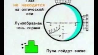 Спецназ все тонкости стрельбы из снайперского оружия(Спецназ все тонкости стрельбы из снайперского оружия., 2013-05-06T06:21:08.000Z)