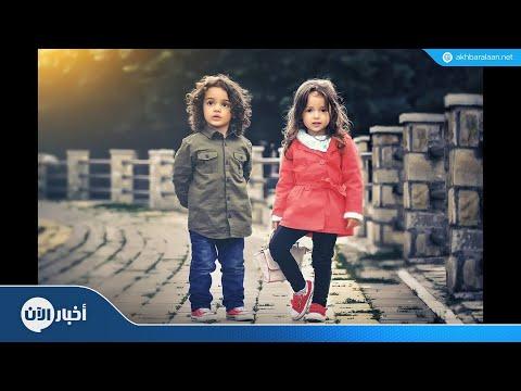 العالم يحيي اليوم العالمي للطفل  - نشر قبل 6 دقيقة