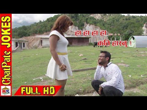 Chatpate Nepali Jokes | Black Belt | Nepali Comedy Video