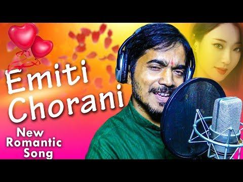 Emiti Chorani Kemiti Helu - Odia New Romantic Song - Kumar Bapi - Superhit Song - Studio Version