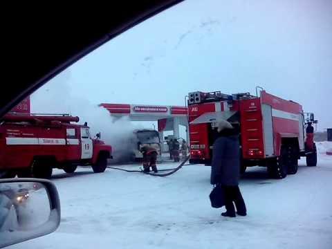 Пожар автобуса на автозаправке. Бийск. 25.02.13г