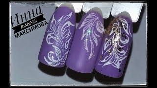 ❤ Рисуем ВЕНЗЕЛЯ на ногтях ❤ ТОНКИЕ ЛИНИИ ❤ дизайн ногтей гель лаком ❤ Nail Design Shellac ❤