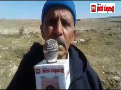 عاجل!!! الدرك الملكي يعتقل التراكتور بمدينة الشماعية