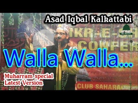 Walla walla..Latest version..Asad Iqbal Kalkattabi ..2017