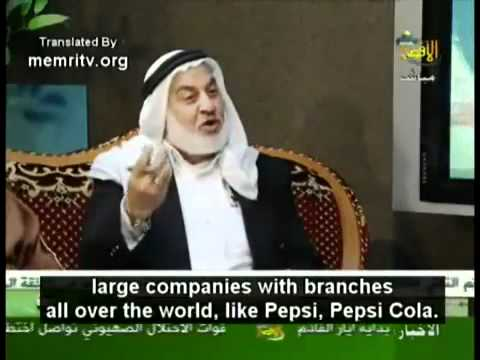 Hamas- PEPSI Stands For -Pay Every Pence To Save Israel Swabi Vidios .flv
