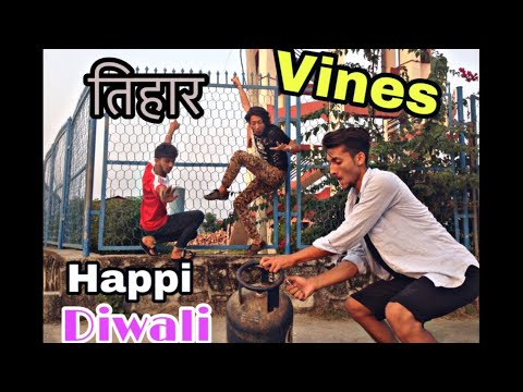 Types of people in Tihar 2075 funny  Nepali vines ft prabin karki vines
