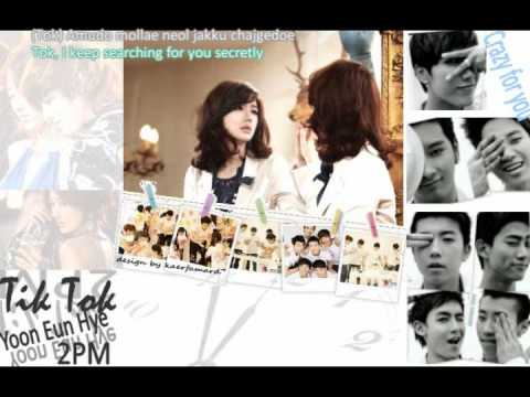 2PM ft. Yoon Eun Hye - Tik Tok [Download Link + Lyrics]