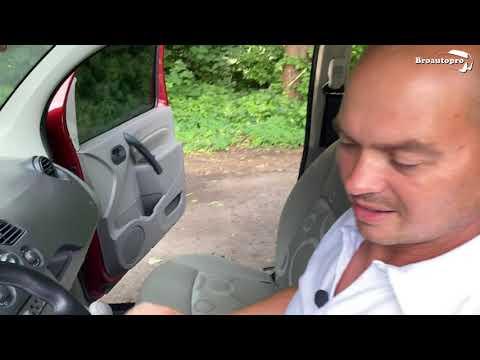 Renault Kangoo 2009 1,6 бензин. Дом на колесах. Самый честный обзор.