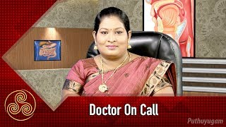 Doctor On Call-PuthuYugam tv Show
