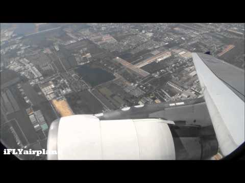 Thai Airways TG112 BKK-CNX 31JAN2014 A300B4-622R HS-TAT Take off and Landing การบินไทย