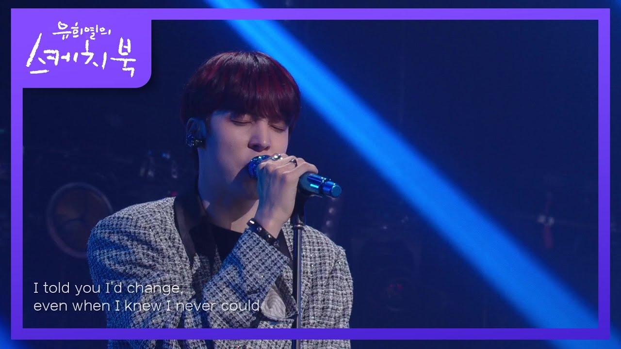 ATEEZ(에이티즈) - Stay [유희열의 스케치북/You Heeyeol's Sketchbook] | KBS 210917 방송