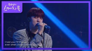 ATEEZ에이티즈 - Stay 유희열의 스케치북You Heeyeol's Sketchbook KBS 210917 방송