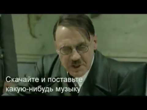 Прикол Учим Немецкий :) ржач