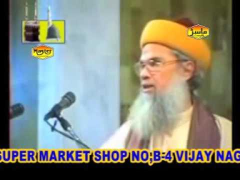 Bayan video what is khatam ul anbiya part-1 | urdu speech | urdu.