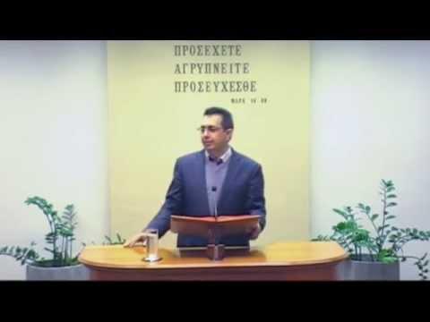 15.02.2015 - Ησαΐας Κεφ49 & Λουκάς Κεφ12 - Τάσος Ορφανουδάκης