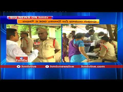 Latest News on Agri Gold depositors | AgriGold customers' verification begins in Nellore | hmtv