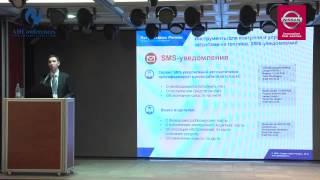 Андрей Золоторевский, Петрол Плюс Регион, доклад, Управление корпоративным автопарком 2014 II(, 2014-11-05T10:23:00.000Z)