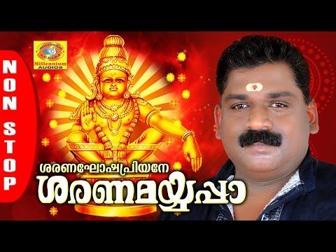 Hindu Devotional Songs | Sharanaghoshapriyane Sharanamayyappa Vol 1 | Non Stop New Ayyappa Bhajans